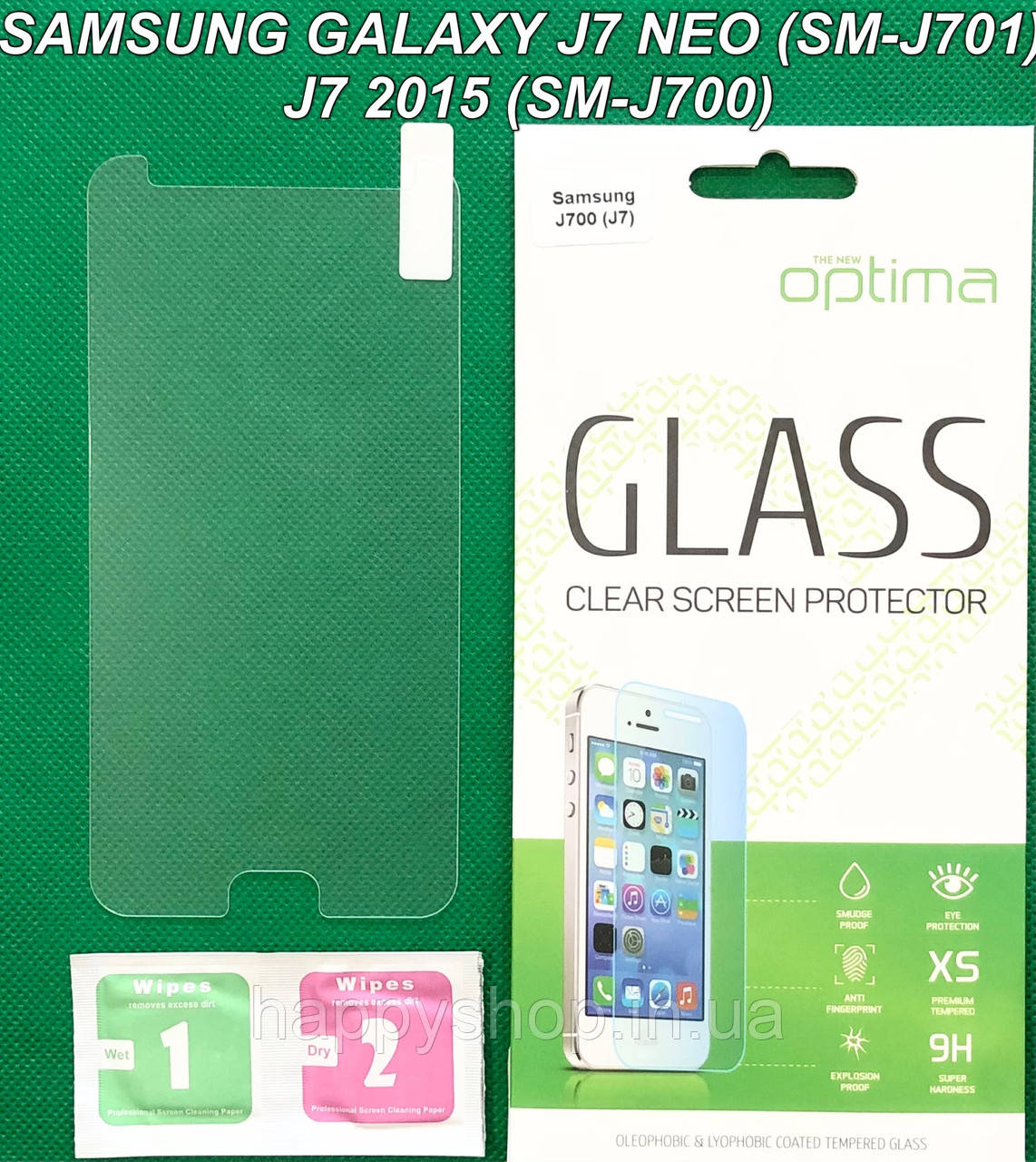 Защитное стекло для Samsung Galaxy J7 2015 (SM-J700), J7 neo (SM-J701)
