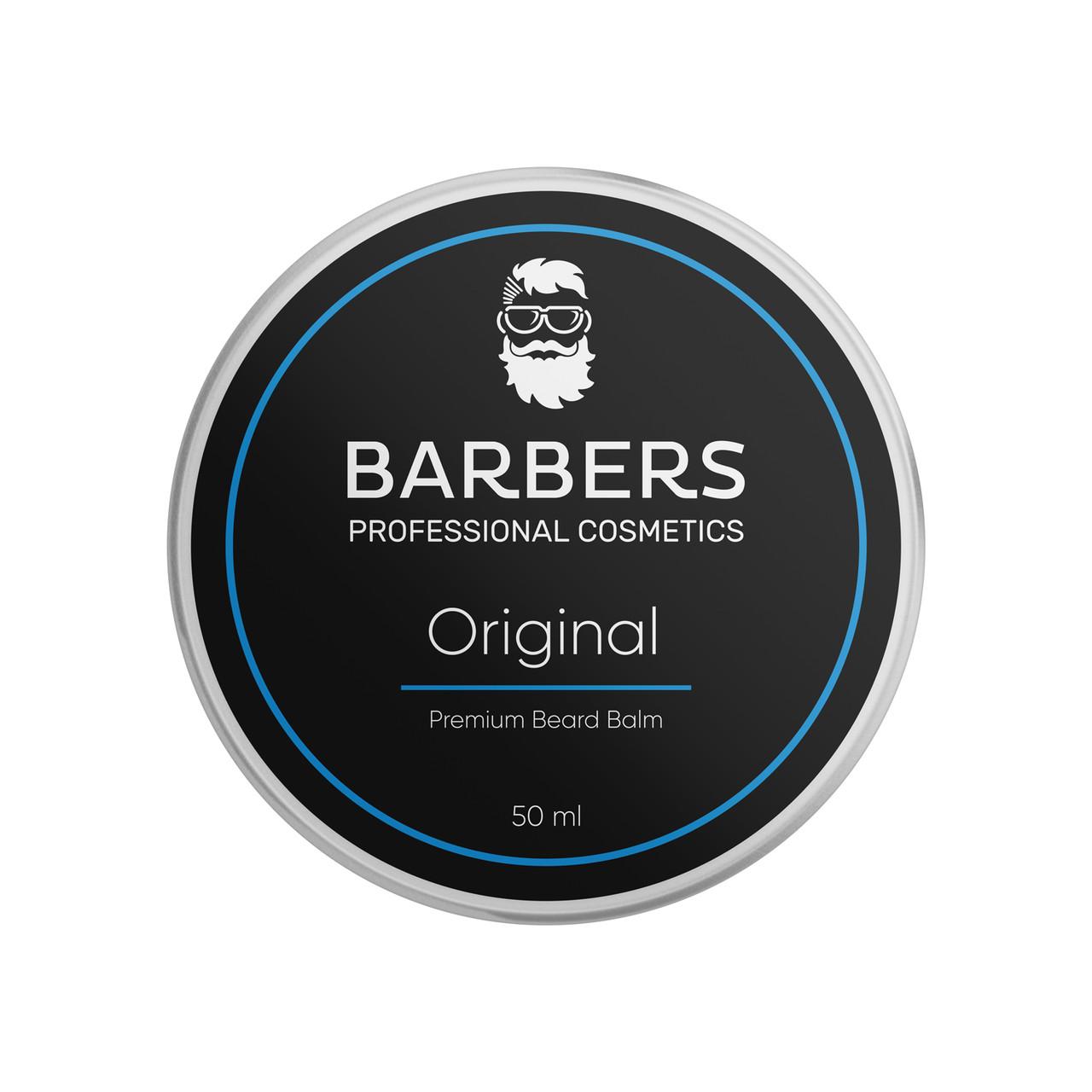 Бальзам для бороды Barbers Original  50 мл