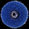 """Круг зачисний """"кораловий"""" для КШМ, Ø 125 мм синій"""