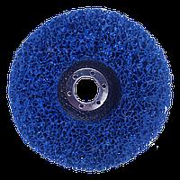 """Круг зачисний """"кораловий"""" для КШМ, Ø 125 мм синій, фото 1"""