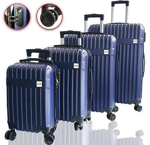 Чемоданы дорожные DMS с тележкой, комплект 4шт S-M-L-XL синий, фото 2