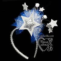 Звездочка Серебристо-голубая ободок на утренник ручной работы