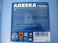 Тосол АЛЯSКА Эко А-40 10кг. 5001/эко