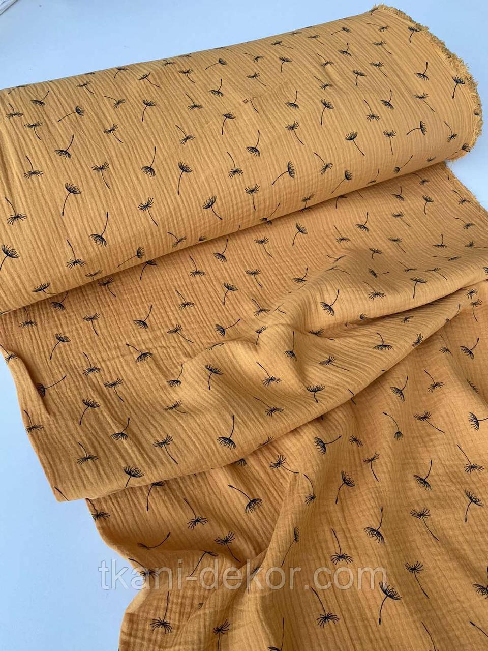 Муслин (хлопковая ткань) одуванчики на горчичном (ширина 1,35 м)