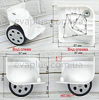 Колеса 268777 для пластиковых чемоданов, фото 1
