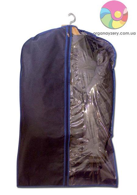 Кофр для одежды  60*100 см (синий)