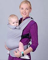 Эргорюкзак ForKids для переноски детей из хлопка, серый