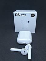Беспроводные наушники-гарнитура Bluetooth i9p TWS BT 5.0 NEW ( БЕЗ ЗАМЕНЫ БРАКА !!!) sale