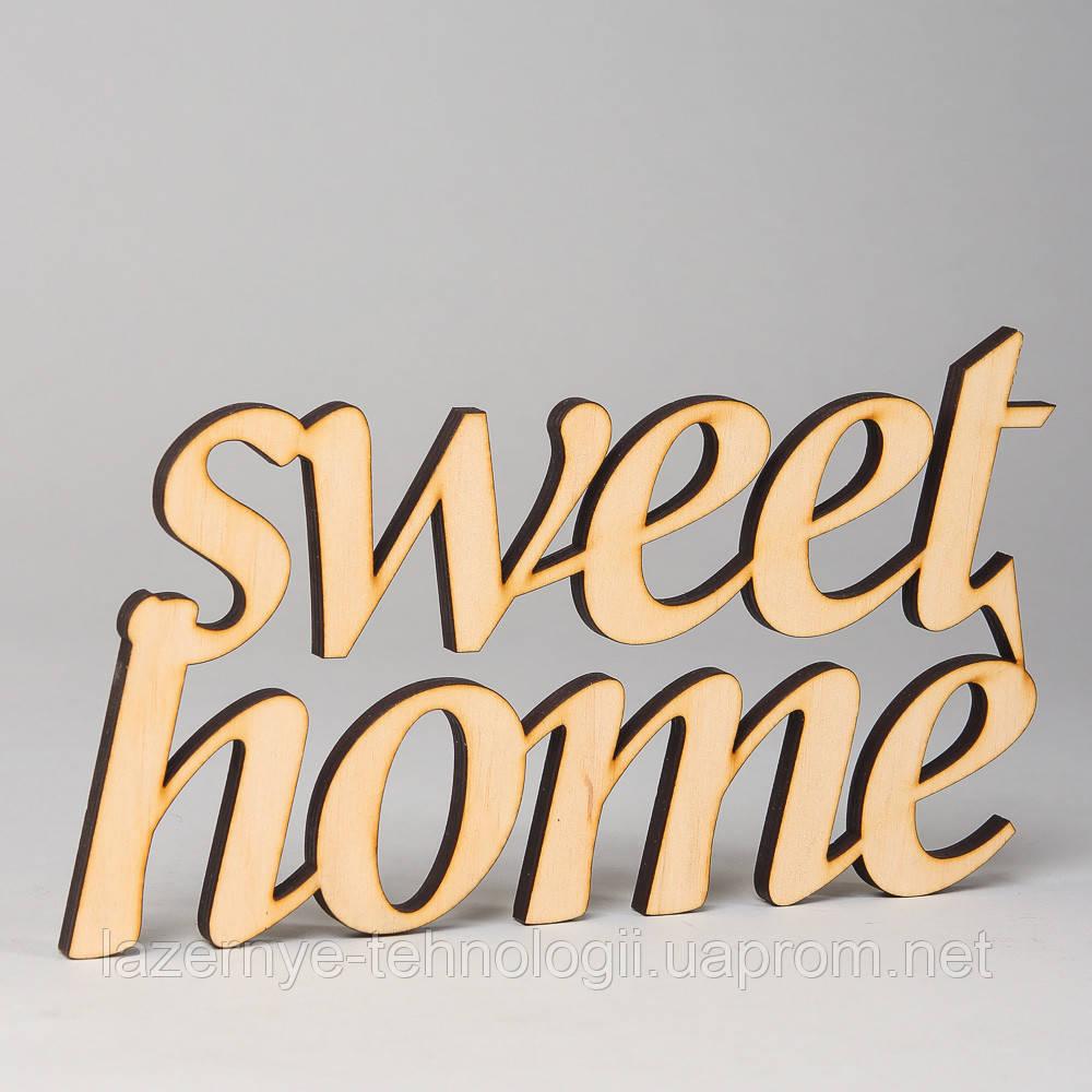 "Слова из дерева ""sweet home"""