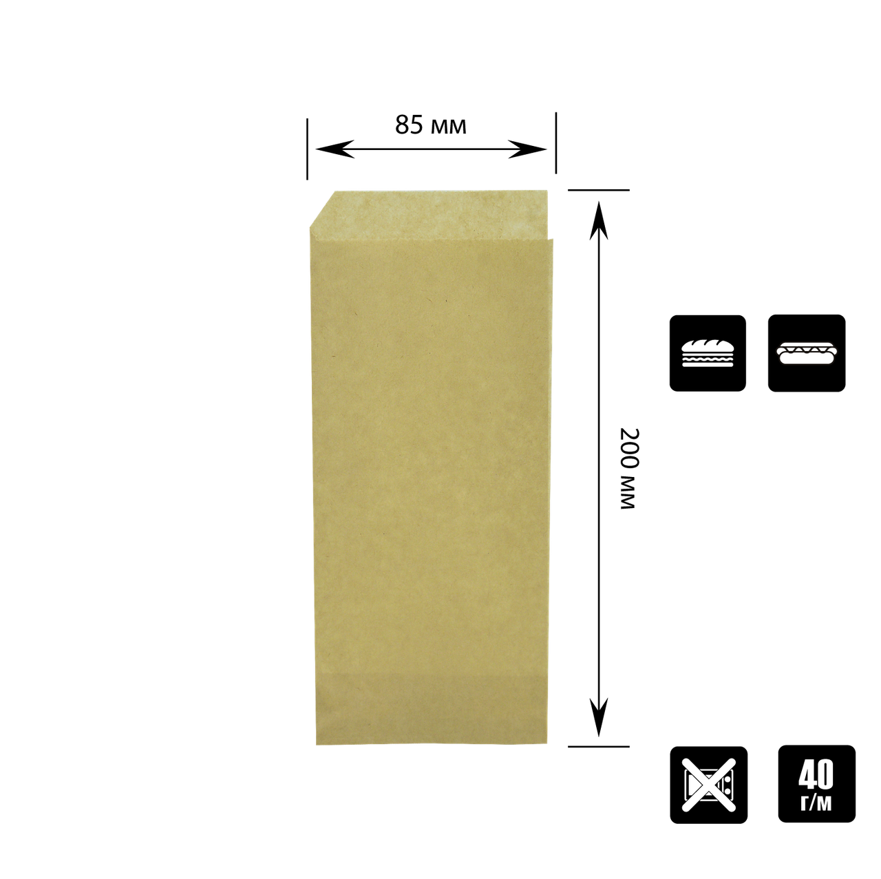 "Бумажный пакет Уголок Крафт ""Хот Дог класический"" 200х85мм (ВхШ) 40г/м² 500шт (41)"
