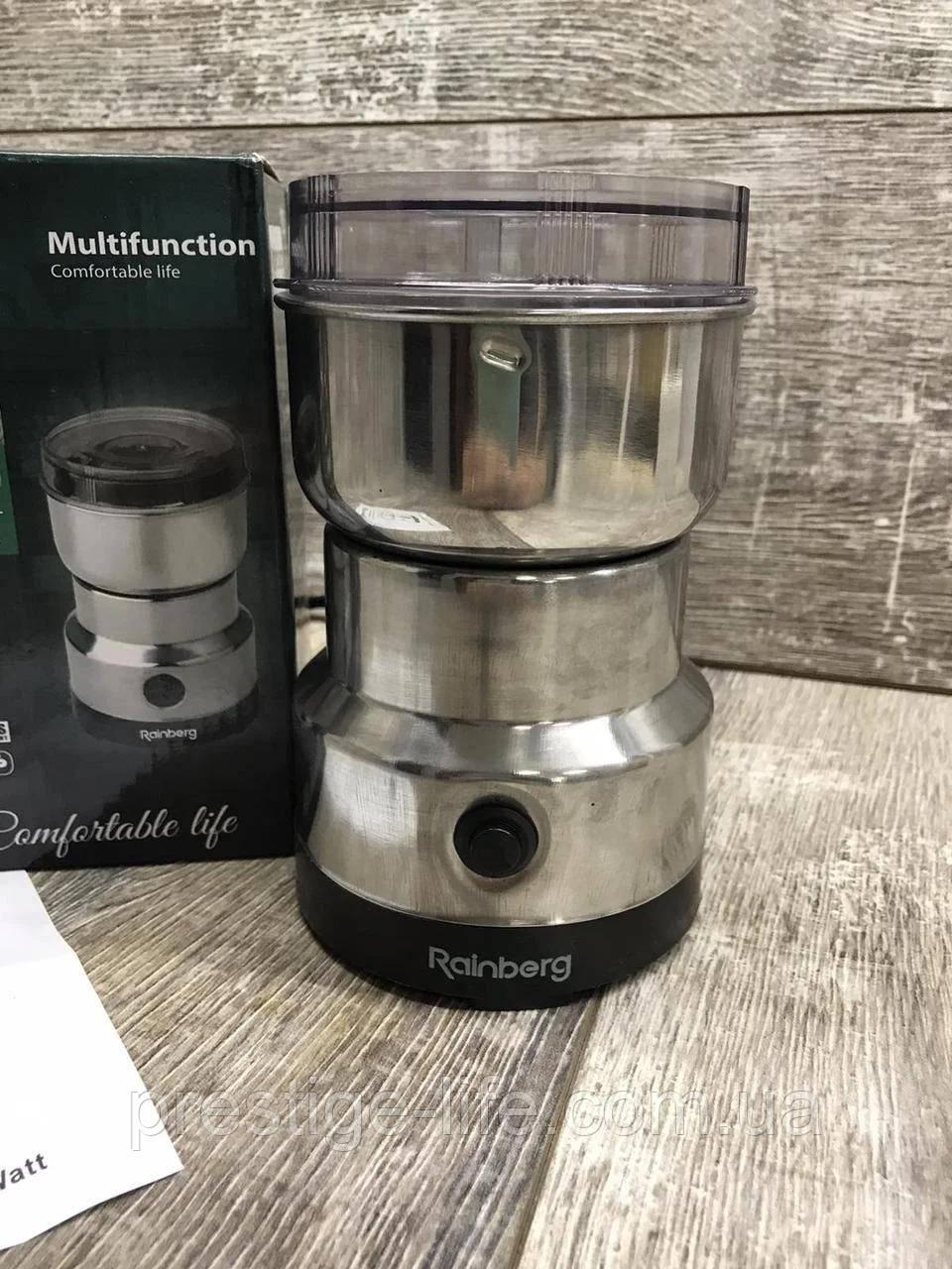 Электрическая кофемолка Rainberg RB-833 роторная из нержавеющей стали ( на 85 г ) 300 Вт
