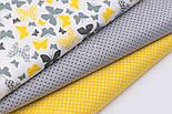 """Набор тканей 50*50 см из 3-х шт """"Бабочки и пунктырный горошёк"""" жёлто-серого цвета №188, фото 2"""