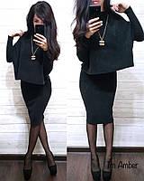Женский трикотажный костюм кофта и юбка