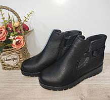 Зимові черевики жіночі 37-42 р арт 918