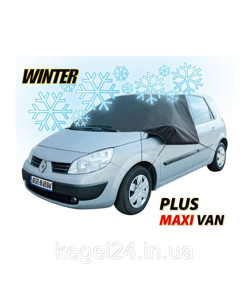 Чехол против инея Winter Plus Maxi Van размер 110х162 см ОРИГИНАЛ! Официальная ГАРАНТИЯ!