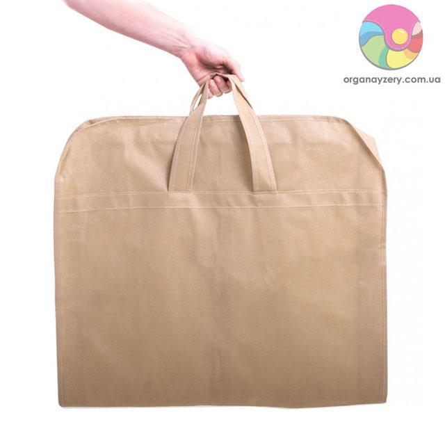 Кофр-сумка з ручками 110*10 см (бежевий)