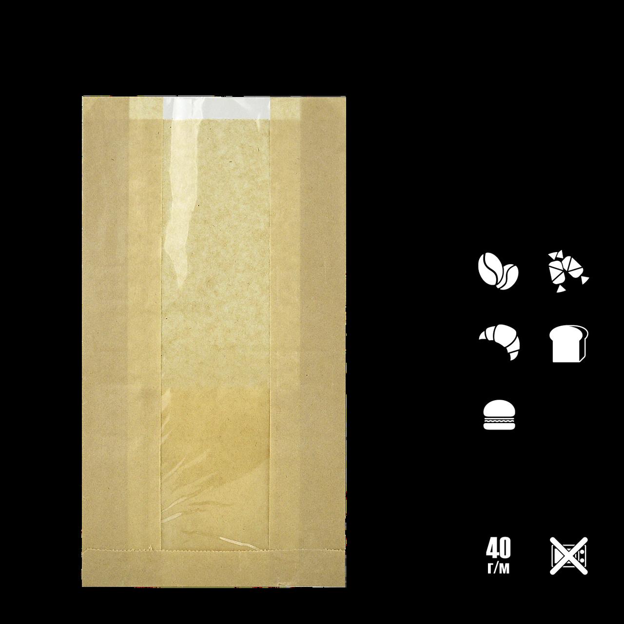 Паперовий пакет з прозорою вставкою крафт 220х100х50/40 мм (68)