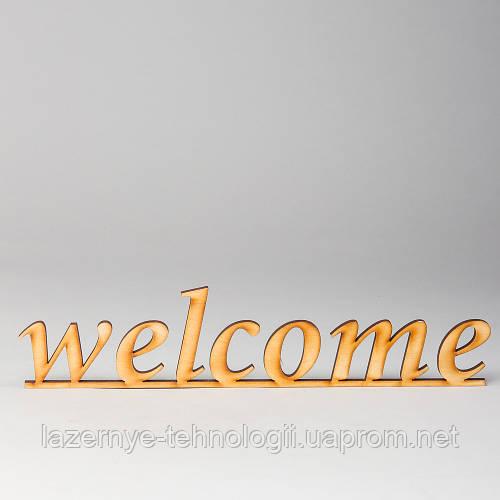 """Слова из дерева """"welcome"""""""