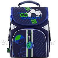 Рюкзак для школи каркасний ортопедичний GoPack Education 5001-10 Football, для хлопчиків, синій