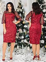 Сукня жіноча ошатне на велюровою основі з паєтками 48-58 рр. Батал