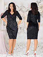Сукня жіноча ресторанне велюр 48-58 рр. Батал