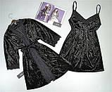 Женский  халат и пеньюар из мраморного велюра. Домашняя одежда женская., фото 2