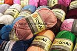 Пряжа YarnArt Begonia 4105 розовый пастельный, фото 3
