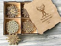 Деревянные игрушки на елку большой набор новогодних снежинок из дерева для семьи «Family»