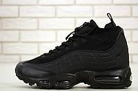 Найк Аир Макс кроссовки мужские черные. Теплые кроссы для парней Nike Air Max в черном цвете