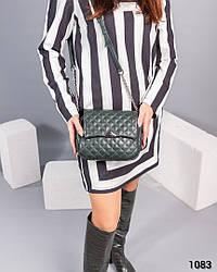 Женская стеганая сумочка зеленая и марсал натуральная кожа
