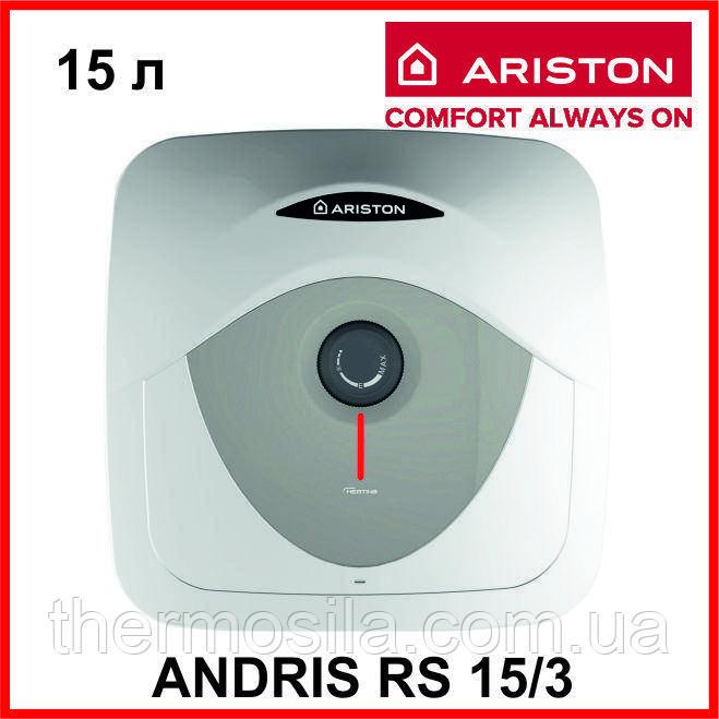 Бойлер Ariston ANDRIS RS 15/3 над мойкой 15 литров