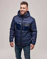 СКИДКА! Стильная мужская короткая зимняя куртка синяя. Размер 46(S), 48(M), 50(L), 52(XL), 54(XXL)