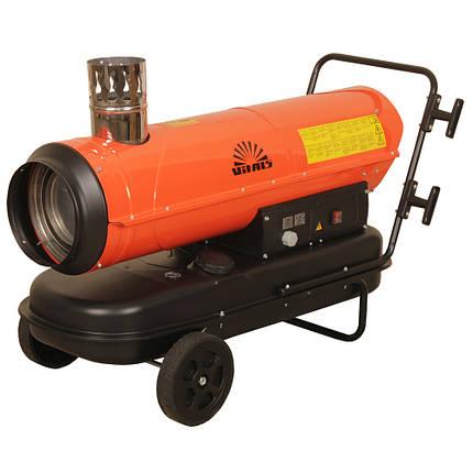Обогреватель дизельный Vitals DHC-501 (50 кВт), фото 2