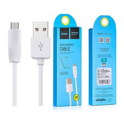 Usb-cable Micro USB HOCO X1 Rapid 2.4A 2m (круглый) White, фото 2