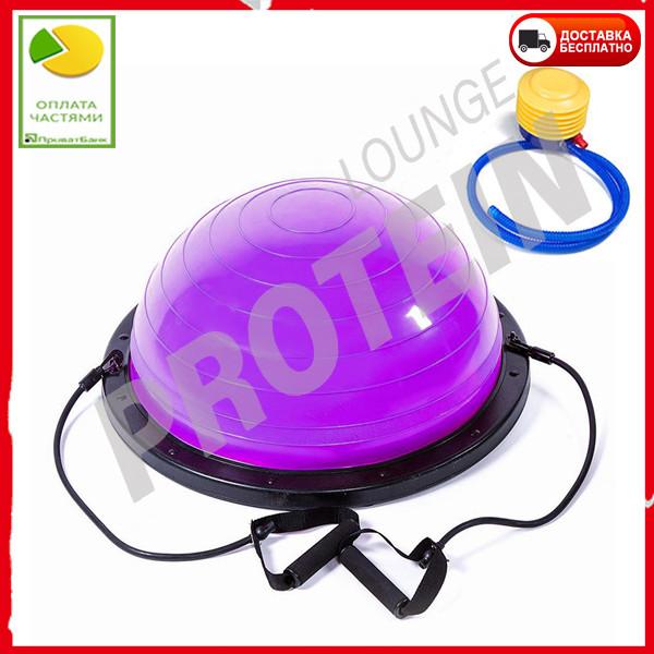 BOSU балансировочная платформа фиолетовая до 120 кг 60 см с эспандерами