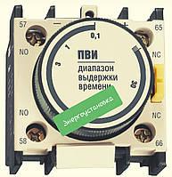 Приставка ПВІ-23 затримка на викл. 0,1-3сек. 1з+1р IEK