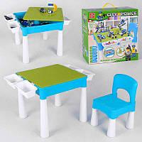 Игровой столик- конструктор со стульчиком LX.A 371