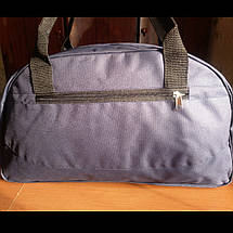 Дорожная спортивная сумка 46 см, фото 2
