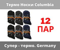 Термо Носки Columbia Коламбия  Колумбия.12 пар - Размер 42-45 Универсальный - 100% Суперкачество.