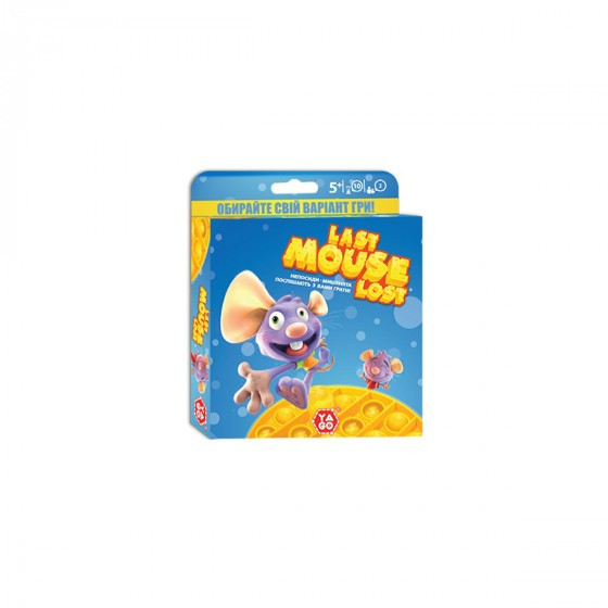 Развлекательная Игра – Last Mouse Lost LML-BIL