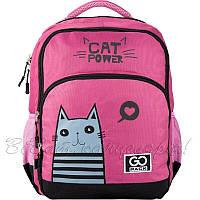 Рюкзак для школи GoPack Education 113-1 Meow, для дівчаток, рожевий (GO20-113M-1)