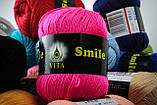 Пряжа Vita Smile 3511 ультра-малиновый, фото 3