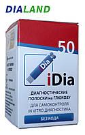 Тест-полоски ИМЕ-ДИСИ иДея (IME-DC iDia) 50 штук