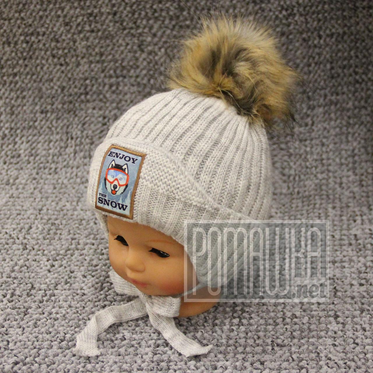 Дитяча зимова шапочка р. 44-52 на флісі з хутряним бубоном на зав'язках 4363 Сірий 46