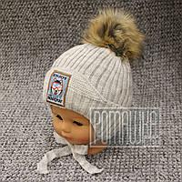 Дитяча зимова шапочка р. 44-52 на флісі з хутряним бубоном на зав'язках 4363 Сірий 46, фото 1