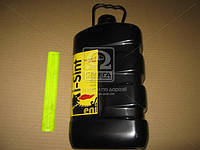 Масло моторное ENI I-Sint MS (Канистра 4л). 5W-40 SM/CF