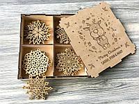 Деревянные елочные игрушки большой набор новогодних снежинок из дерева, корпоративный подарок на Новый год