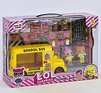 Игровой набор К 5624 Школьный автобус 4 куклы, мебель, аксессуары лол