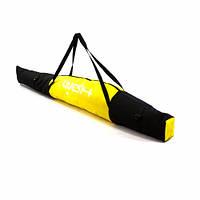 Чехол для лыж WGH Черно-желтый