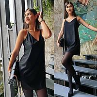 Нарядное Вечернее мини Платье на тонких бретельках переливающееся черное